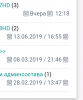 screenshot_20190618-123611.png